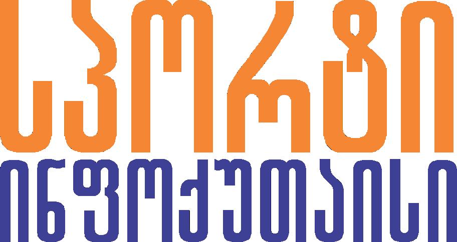 ინფოქუთაისი - სპორტი